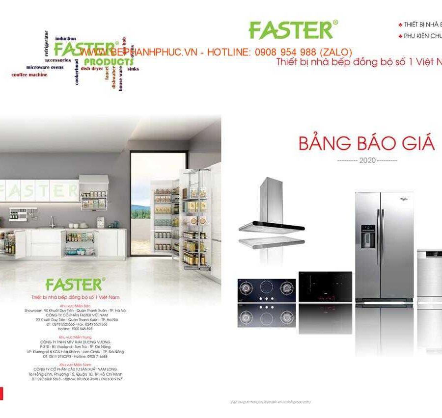 E-Catalogue Faster